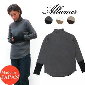 Allumer アリュメール 長袖 サーマル ハイネック プルオーバー Tシャツ レディース 8155216