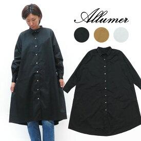 Allumer アリュメール フレアシルエット シャツ ドレス ワンピース レディース 8174230