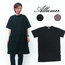 Allumer アリュメール 半袖 ビッグシルエット Tシャツ レディース 8241214