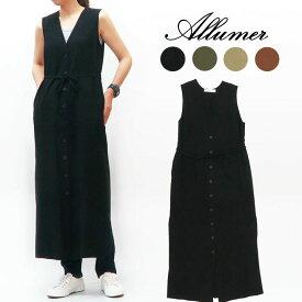 Allumer アリュメール ベスト ドレス ワンピース レディース 8249205