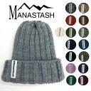 MANASTASH マナスタッシュ Made In Japan 日本製 アクリル ニット キャップ ソリッドカラー ヘザーカラー ワッチキャ…