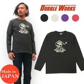 ダブルワークス DUBBLE WORKS 長袖 プリント Tシャツ バインダーネック BASELINE コットン WW58001-01