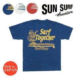 """サンサーフ SUN SURF 半袖 Tシャツ """"SURF TOGETHER"""" SS787974"""