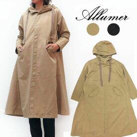 Allumer アリュメール ミリタリー フーデット コート レディース 8170303