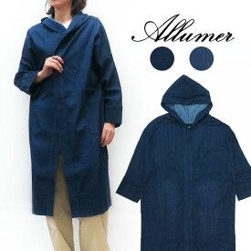 Allumer アリュメール テンセル デニム フード コート レディース 8170309