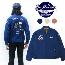 バズリクソンズ Buzz Rickson's ピーナッツ スヌーピー ツアー ジャケット PEANUTS SNOOPY TOUR JACKET BR14569