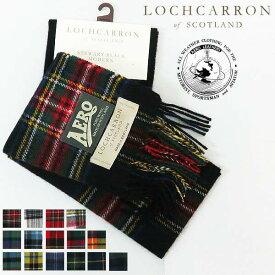 エアロレザー AERO LEATHER Lochcarron タータンチェック ラムズウール マフラー Made in Scotland ロキャロン ロッキャロン