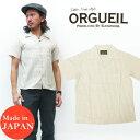 ORGUEIL オルゲイユ 半袖 オープンカラー シャツ ベージュ OR-5020D 【2020年 春夏 新作】