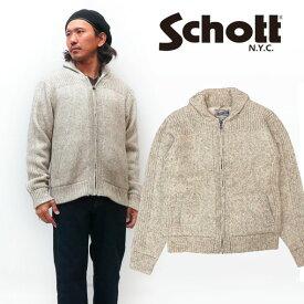 ショット Schott 裏ボア ニット カーディガン セーター 45991 【2019年 秋冬 新作】