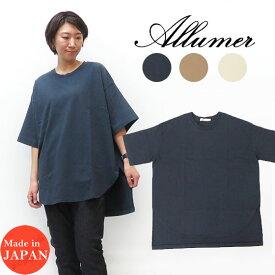 Allumer アリュメール オーバーサイズ Tシャツ レディース 8255303