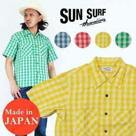 サンサーフ SUN SURF 半袖 パラカシャツ PALAKA SHIRT アロハ ハワイアン オープン WATUMULL'S SPECIAL EDITION SS37588
