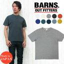 バーンズ BARNS Tシャツ 半袖 4本針縫い クルーネック ユニオンスペシャル フラットシーマー 吊り編み 丸胴 BR-8145 【2020年 春夏 新…
