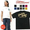 デラックスウェア DELUXEWARE 半袖Tシャツ オールドラバーインクプリント「DELUXEWARE」 吊り編み 3本針縫い ユニオンスペシャル BRG-0…