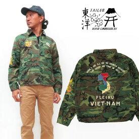 テーラー東洋 テイラー東洋 Tailor Toyo ジャケット ベトナム ベトジャン ジャンパー コットン 刺繍 VIETNAM JACKET TT14643