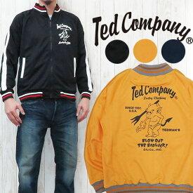 テッドマン TEDMAN'S テッドマンズ トラック ジャケット ジャージ TJS-2200