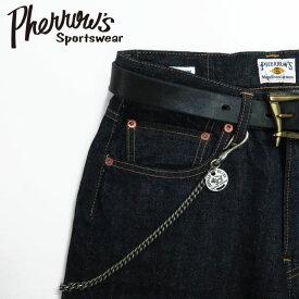 フェローズ Pherrow's ブラづ ウォレットチェーン 真鍮 jabir-wc
