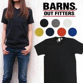 バーンズ BARNS Tシャツ Vネック 半袖 吊り天竺 胸ポケット BR-1101 レディース 無地Tee