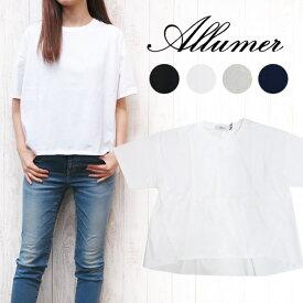 アリュメール Allumer バックギャザー ドッキング Tシャツ amr8241913