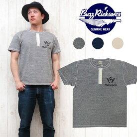 バズリクソンズ Buzz Rickson's SLUB YARN HENREY 半袖 プリントヘンリーネック Tシャツ「MIGHTY EIGHTH」 BR77603