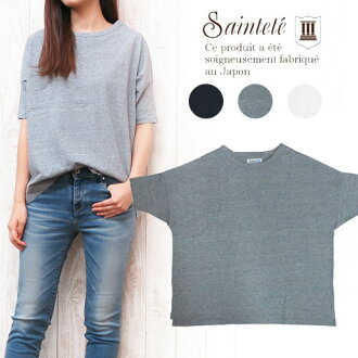Saintete太阳太特女士短袖大的T恤BIG素色针织日本制造MADE IN JAPAN