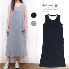 Saintete サンテテ レディース ノースリーブ ワンピース Tシャツ カットソー 日本製 NO SLEEVE ONE-PIECE MADE IN JAPAN MRS103