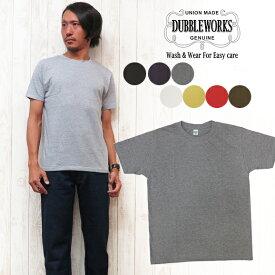 ダブルワークス DUBBLE WORKS Tシャツ 半袖 クルーネック 33007 無地Tee