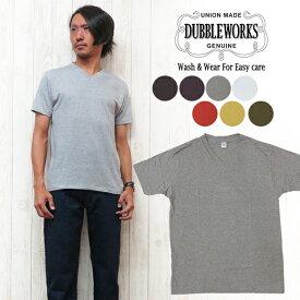 ダブルワークス DUBBLE WORKS VネックTシャツ 半袖 Vネック 33009 無地Tee