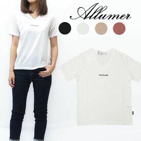Allumer アリュメール Vネック プリント Tシャツ レディース 8241147