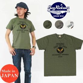 バズリクソンズ BUZZ RICKSON'S 半袖 Tシャツ プリント 日本製 SLUB YARN TEE ステンシル風 BR77925