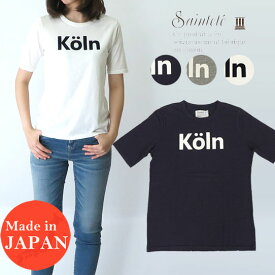 Saintete サンテテ レディース 半袖 Tシャツ フロッキープリント 日本製 MADE IN JAPAN 「Koln」 MRH006
