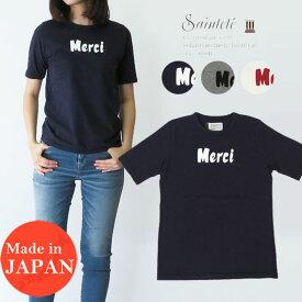 Saintete サンテテ レディース 半袖 Tシャツ フロッキープリント 日本製 MADE IN JAPAN 「Merci」 MRH003