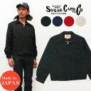 シュガーケーン SUGAR CANE 長袖 コットン スポーツ ジャケット ドッグイヤージャケット SC14355