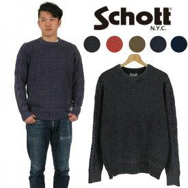 ショット Schott ダルカラー クルーネック ニット 3174011