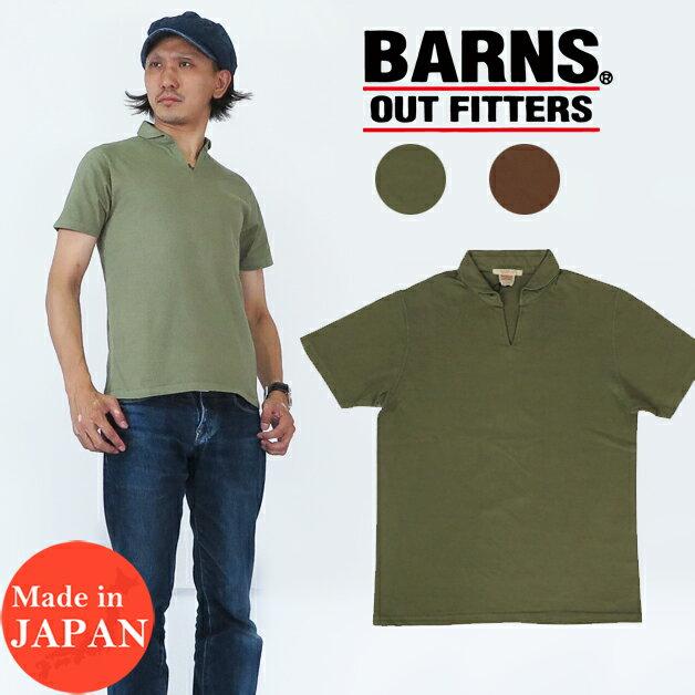 バーンズ BARNS 硫化染め Tシャツ 半袖 4本針縫い スキッパーポロ ユニオンスペシャル フラットシーマー ウォッシュ加工 ビンテージ BR-7100R