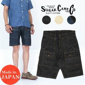 シュガーケーン SUGAR CANE デニム ワークショートパンツ 12oz DENIM BUSH SHORT ショーツ ハーフ SC51754