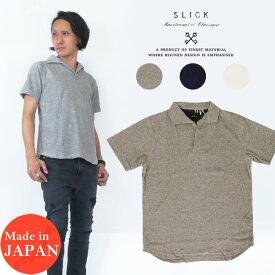 スリック SLICK パイル スキッパー ポロシャツ SLK5255333