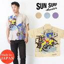 """b974f574 SUN SURF sun surf KEONI OF HAWAIIS/S Hawaii Ann shirt """"浮世水滸伝龍虎"""""""