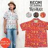 """Sam surf SUN SURF short sleeve Aloha Hawaiian shirts """"Tiki Village"""" KEINI OF HAWAII keoni of Hawaii SS37333"""