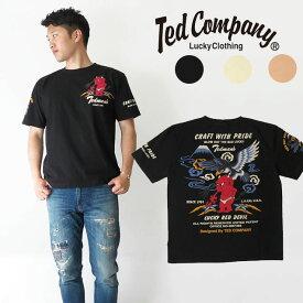 テッドマン テッドマンズ TEDMAN'S 半袖 Tシャツ 抜染プリント TDSS-484