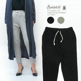 Saintete サンテテ レディース クロップド パンツ 日本製 MADE IN JAPAN NNR002