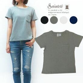 Saintete サンテテ レディース 半袖 ポケット Tシャツ 日本製 MADE IN JAPAN AM002
