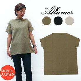 Allumer アリュメール 半袖 オーバーサイズ Tシャツ レディース 8255210
