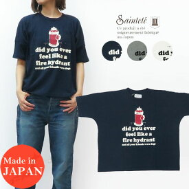 """Saintete サンテテ レディース ビッグ Tシャツ """"did you ever"""" カットソー 日本製 MADE IN JAPAN MRS112"""