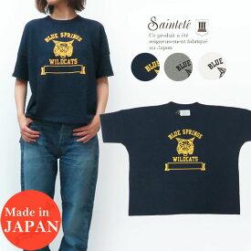 "Saintete サンテテ レディース ビッグ Tシャツ ""WILD CATS"" カットソー 日本製 MADE IN JAPAN MRS114"