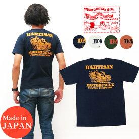 ダルチザン ステュディオ・ダ・ルチザン STUDIO D'ARTISAN 半袖 プリント Tシャツ SD9974B