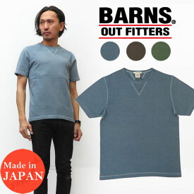 バーンズ BARNS 半袖 クルーネック Tシャツ ユニオンスペシャル フラットシーマー 小寸編み BR-8145M