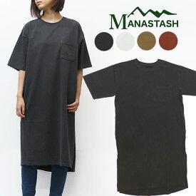 マナスタッシュ MANASTASH レディース 半袖 ワイド Tシャツ ワンピース 7283022