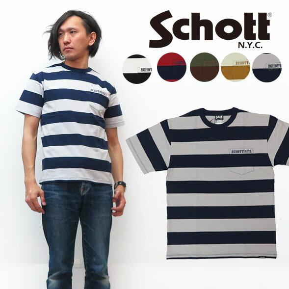 ショット Schott 半袖 ボーダー ポケット Tシャツ 3193067 【2019年 春夏 新作】