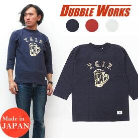 ダブルワークス DUBBLE WORKS ヘビーウェイト 7分袖 フットボール Tシャツ クルーネック T.G.I.F. WW57001
