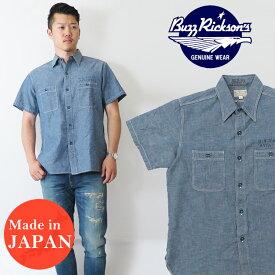 バズリクソンズ BUZZ RICKSON'S 半袖 シャンブレー ステンシルプリント ワークシャツ BR37935